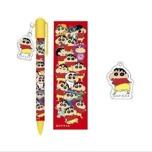 クレヨンしんちゃん Cボールペンパーツ付(黄色)KS-BP002 Kureyon sinchan