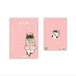 世にも不思議な猫世界 B6ノート(すもも婦長)YN-NO003