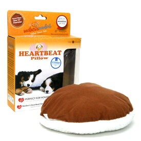 [送料無料] ハートビート ピロー MCHPCE02【犬 猫 HEARTBEAT ハートビートピロー ペット用 クッション まくら 心音 安眠 安心 リラックス 効果】