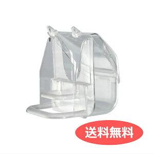 送料無料 「PRETTY 4522」イタリアferplast社製 鳥用 鳥かご専用 エサ入れ 餌入れ 鳥 鳥用品 84522724 8010690037783 | ペット用品 FW