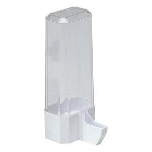 「SILVER4558 水入れ」イタリアferplast社製 鳥用 鳥かご専用 水入れ 鳥 鳥用品 84558799 8010690030432   ペット用品 FW