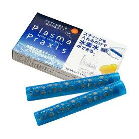オーナー・ペット用 水素プラズマウォーター生成スティック Plasma Praxis プラズマ プラクシス【2本入り】 PP-2X