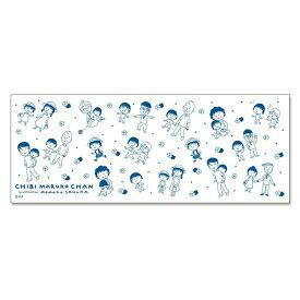 ちびまる子ちゃん 日本手ぬぐい(まる子&仲間 青) CM-NT501 Chibi Maruko-chan 櫻桃小丸子