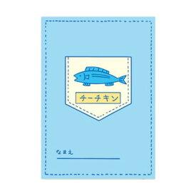 ちびまる子ちゃん B6ノート(チーチキン) CM-NO001 Chibi Maruko-chan 櫻桃小丸子