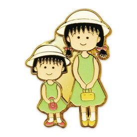 ちびまる子ちゃん ピンズ (まる子とお姉ちゃん) CM-PI502 Chibi Maruko-chan 櫻桃小丸子