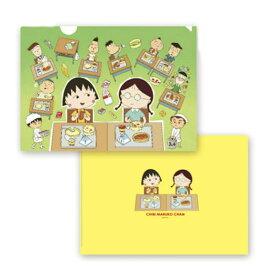 ちびまる子ちゃん A4 クリアファイル(給食)CM-CF042 Chibi Maruko-chan 櫻桃小丸子