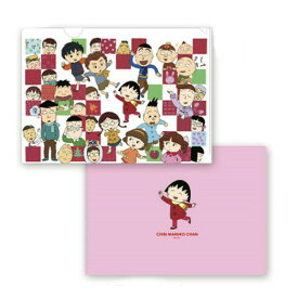 ちびまる子ちゃん A4 クリアファイル(冬休み)CM-CF043 Chibi Maruko-chan 櫻桃小丸子
