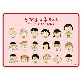 [送料無料] ちびまる子ちゃん ブランケット(まる子と仲間達) CM-TA501 Chibi Maruko-chan 櫻桃小丸子