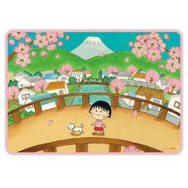 ちびまる子ちゃん ブランケット(巴川の春) CM-TA502 Chibi Maruko-chan 櫻桃小丸子