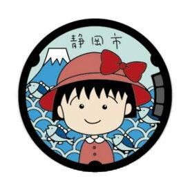 ちびまる子ちゃん ダイカットポストカード(赤い帽子)CM-PT921 Chibi Maruko-chan 櫻桃小丸子