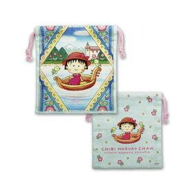 ちびまる子ちゃん 巾着(小舟に乗ったまる子)CM-KI515 Chibi Maruko-chan 櫻桃小丸子