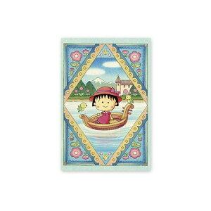 ちびまる子ちゃん ポストカード(小舟に乗ったまる子)CM-PT516 Chibi Maruko-chan 櫻桃小丸子