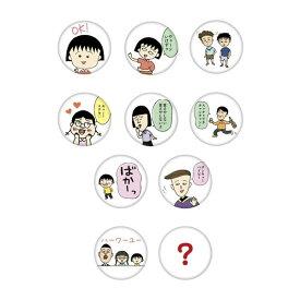 ちびまる子ちゃん 缶バッジ5個セット (コミック) CM-CB570 Chibi Maruko-chan 櫻桃小丸子