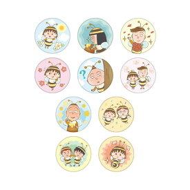 ちびまる子ちゃん 缶バッジ5個セット (ハニーちびまる子ちゃん) CM-CB221 Chibi Maruko-chan 櫻桃小丸子