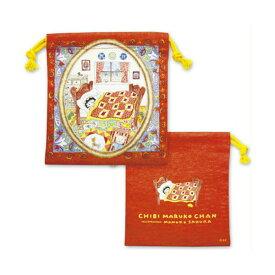 ちびまる子ちゃん 巾着(ぬくぬくベッド)CM-KI520 Chibi Maruko-chan 櫻桃小丸子