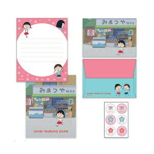 ちびまる子ちゃん ミニレターセット(みまつや) CM-LS002 Chibi Maruko-chan 櫻桃小丸子