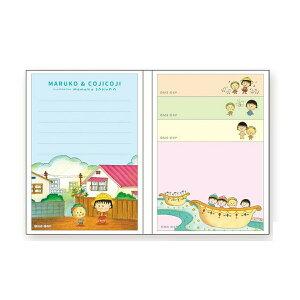 ちびまる子ちゃん&コジコジ 付箋&メモ帳(まる子とコジコジ)CN-FU001 cojicoji