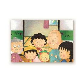 ちびまる子ちゃん&コジコジ ポストカード(まる子&コジコジ 家族)CN-PT012 Chibi Maruko-chan 櫻桃小丸子 cojicoji