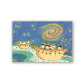 ちびまる子ちゃん&コジコジ ポストカード(まる子&コジコジ 天の川)CN-PT013 Chibi Maruko-chan 櫻桃小丸子 cojicoji