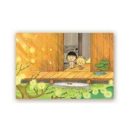 ちびまる子ちゃん&コジコジ ポストカード(まる子&コジコジ 春)CN-PT014 Chibi Maruko-chan 櫻桃小丸子 cojicoji