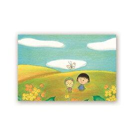 ちびまる子ちゃん&コジコジ ポストカード(まる子&コジコジ お花畑)CN-PT015 Chibi Maruko-chan 櫻桃小丸子 cojicoji