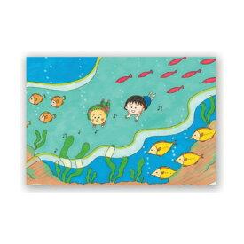 ちびまる子ちゃん&コジコジ ポストカード(M&C 海)CN-PT017 Chibi Maruko-chan 櫻桃小丸子 cojicoji