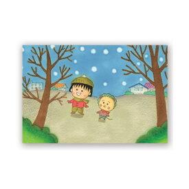 ちびまる子ちゃん&コジコジ ポストカード(M&C 雪)CN-PT018 Chibi Maruko-chan 櫻桃小丸子 cojicoji
