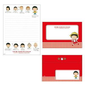 ちびまる子ちゃん レターセット(まる子と仲間達) CM-LS031 4996740594342 Chibi Maruko-chan 櫻桃小丸子
