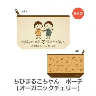 丸子的門廊 (有機櫻桃) 釐米-PO401 [丸子陳]