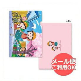 ちびまる子ちゃん A4 クリアファイル (新学期)CM-CF022 Chibi Maruko-chan 櫻桃小丸子