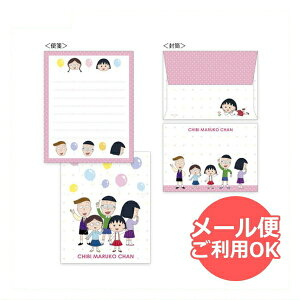 ちびまる子ちゃん ミニレターセット(まる子友達 風船) CM-LS001 Chibi Maruko-chan 櫻桃小丸子