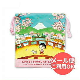 ちびまる子ちゃん 巾着(巴川の春)CM-KI511 Chibi Maruko-chan 櫻桃小丸子