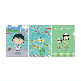 ちびまる子ちゃん A4クリアファイル(全3種類)CM-CF Chibi Maruko-chan 櫻桃小丸子