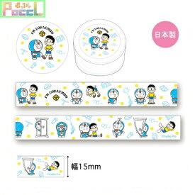 ドラえもん マスキングテープ(ドラえもん&のび太) ID-MT001 Doraemon