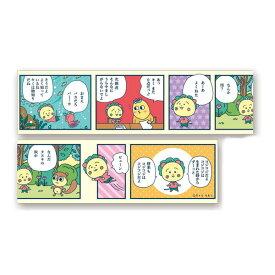 コジコジ マスキングテープ(30mm幅/コミック) KG-MT100 cojicoji