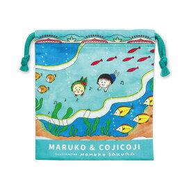 ちびまる子ちゃん&コジコジ 巾着(まる子&コジコジ 海)CN-KI005 Chibi Maruko-chan 櫻桃小丸子 cojicoji