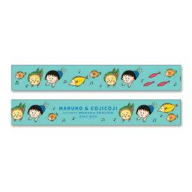 ちびまる子ちゃん&コジコジ マスキングテープ(まる子&コジコジ 海)CN-MT011 Chibi Maruko-chan 櫻桃小丸子 cojicoji