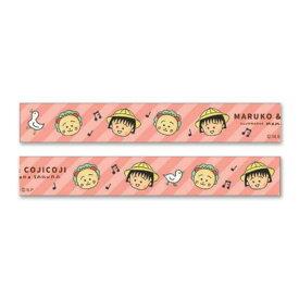 ちびまる子ちゃん&コジコジ マスキングテープ(まる子&コジコジ 散らしピンク)CN-MT012 Chibi Maruko-chan 櫻桃小丸子 cojicoji