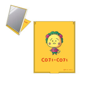 コジコジ 折りたたみミラー(コジコジ)KG-MR001 4996740590153 cojicoji