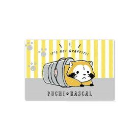 あらいぐま ラスカル ポストカード(おえかきバケツ)RA-PT036 Rascal the Raccoon