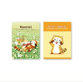 あらいぐま ラスカル メモ帳 RA-MP Rascal the Raccoon