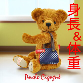 Size at birth can order limited Memorial bear fall/winter model treasure bag with height and weight by the year 2015 from the intact! ★ ★