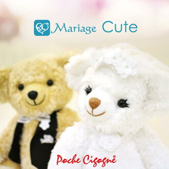 Memorial bear marriage cute (body) at the wedding your parents fit height weight bear--