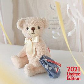 【身長体重ベア】2021年限定メモリアルベア 春夏モデル