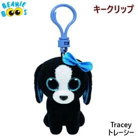 【TY】 キークリップ 【BEANIE BOO'S】 TRACEY トレーシー ビーニーブーズ いぬ 犬 サイズ 約 10cm