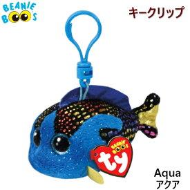 【TY】 キークリップ 【BEANIE BOO'S】 Aqua アクア ビーニーブーズ 魚 サイズ 約11cm