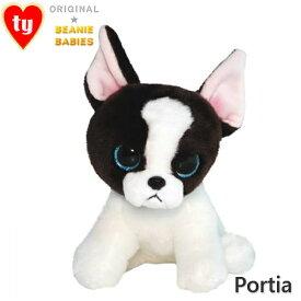 【TY】 ぬいぐるみ 【BEANIE BABIES】 Portia ポーシャ ビーニーベイビーズ いぬ 犬 Mサイズ 17cm