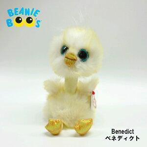 【TY】 ぬいぐるみ 【BEANIE BOO'S】 Benedict ベネディクト ビーニーブーズ ヒヨコ ひよこ Mサイズ 約18cm