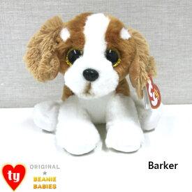 【TY】 ぬいぐるみ 【BEANIE BABIES】 Barker ベイカー ビーニーベイビーズ いぬ Sサイズ 15cm
