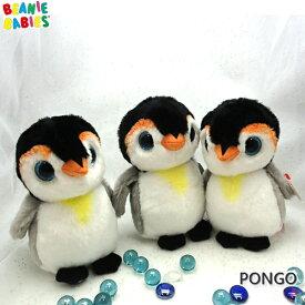 【TY】 ぬいぐるみ 【BEANIE BABIES】 PONGO ポンゴ ビーニーベイビーズ ペンギン Sサイズ 15cm